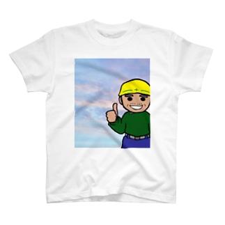 現場のとっちゃ(やさしいイケメン) T-shirts