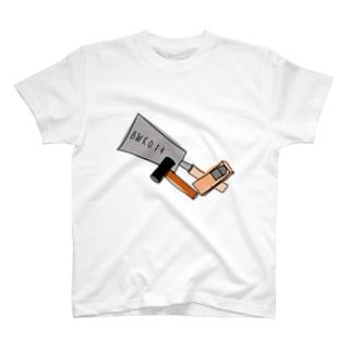 大工道具 T-shirts