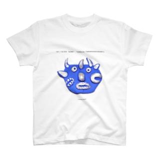 143 / 10,000  Name:「竹野背比米(takenosekurabei)」 T-shirts