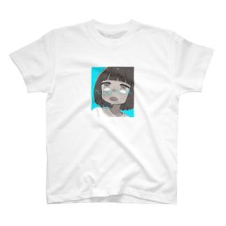 2029 T-Shirt
