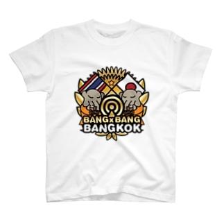 バンバンバンコク(定番) T-shirts