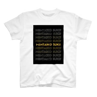 MENTAIKO SUKI? T-Shirt