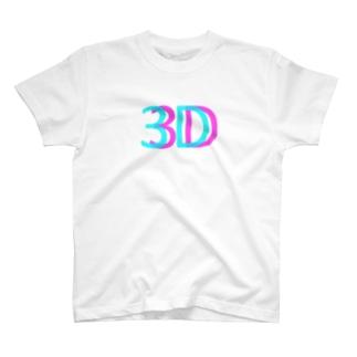 ザ・3D T-shirts