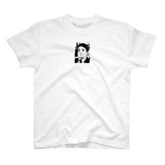 部長さん T-shirts