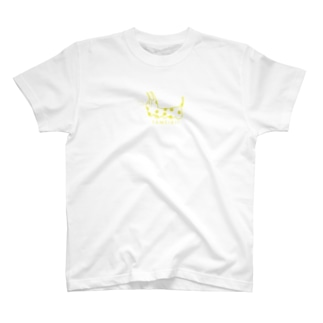 TAME息 T-shirts