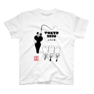 Tokyo2021 T-shirts