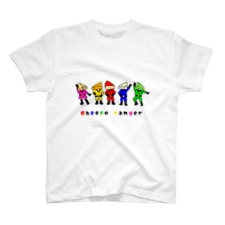 チーズレンジャー T-shirts
