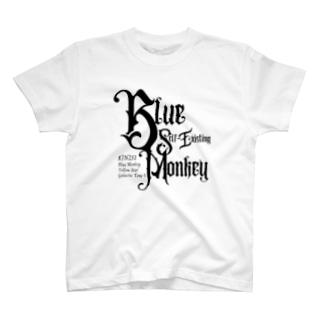 KIN251青い自己存在の猿 T-shirts