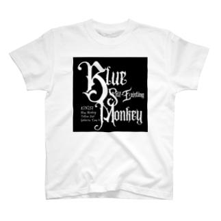 KIN251青い自己存在の猿 T-Shirt