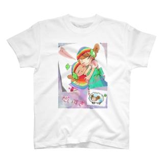 「ハッピーちゃん」ハッピーママタイム T-Shirt