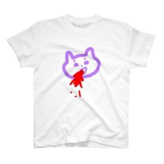 吐血の凄いネコ T-shirts
