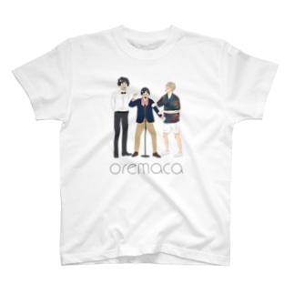ウェイビジョンのオレマカイラスト(カラー・文字黒) T-Shirt