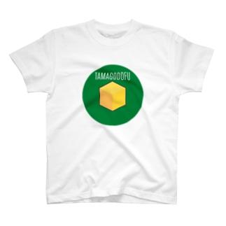 玉子豆腐 T-shirts