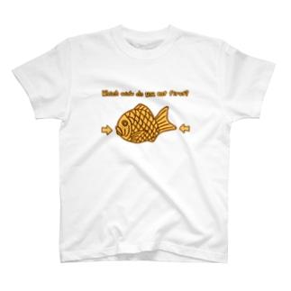 たい焼き どっちから食べる? T-shirts