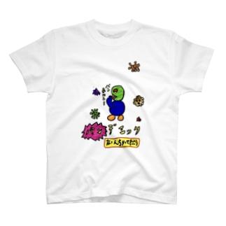 パンデミックジョーク T-shirts