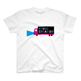 Container car T-Shirt