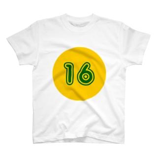 Numéro 16(Jaune) T-shirts