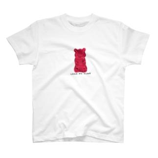孤独なグミベア T-shirts