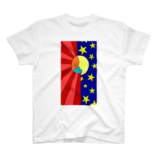 太陽と月ヘアーの地球ちゃん T-shirts