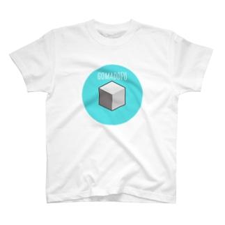 ごま豆腐 T-shirts