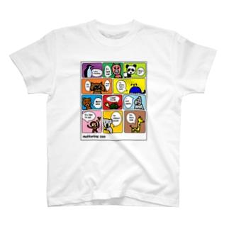 つぶやく動物園 T-shirts