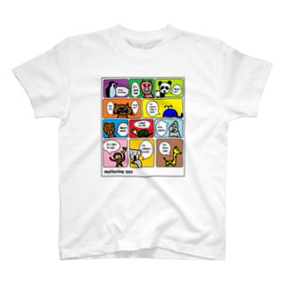 decoppaのつぶやく動物園 T-shirts