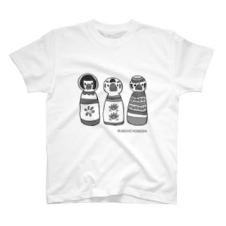 文鳥こけし(モノクロ) T-shirts