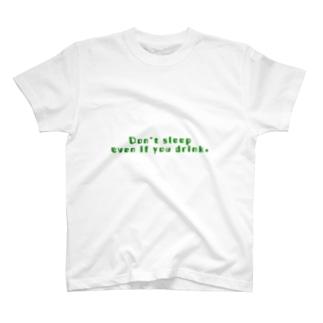 呑んでも寝るな。drink,NOT  sleep。。 T-shirts
