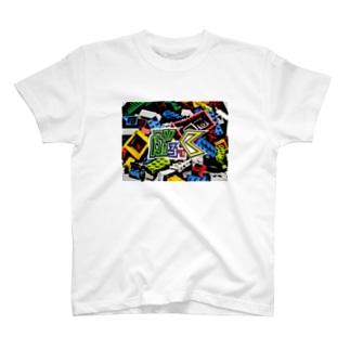 ぶろっくTシャツ T-shirts