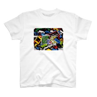 Negative CreepのぶろっくTシャツ T-shirts