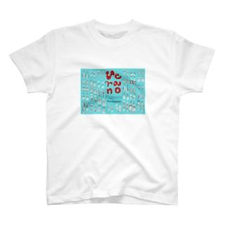 フラメンコ ベラーノ 沢山のイヤリング T-Shirt