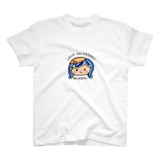 LOVE MIYAZAKI T-Shirt