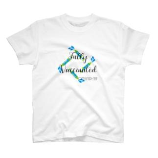 ワクチン2回打ちました〜Fully vaccinated T-shirts