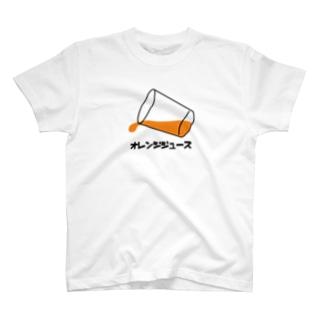 オレンジジュース T-shirts