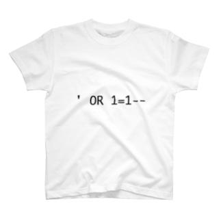 SQLi T-shirts