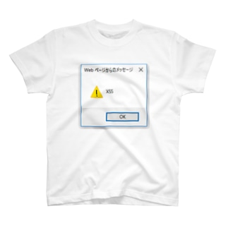 XSS-alert-IE T-shirts