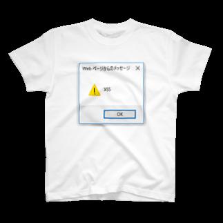 もりたこのXSS-alert-IE T-shirts