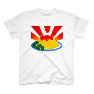 開運赤富士おむらいす T-shirts