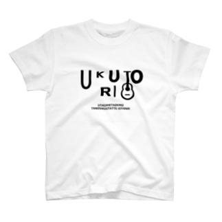 シンプルなウクトリT T-shirts