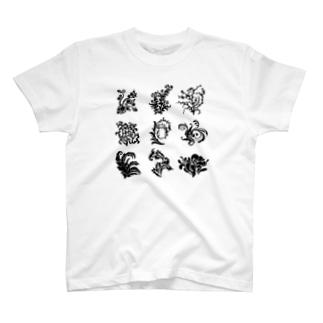 CrA cRcr T-shirts