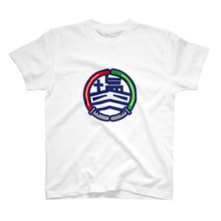 パ紋No.2974 塩谷 T-shirts