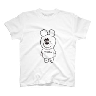色が塗れる、りのくまちゃんデザイン T-shirts