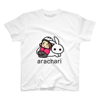 アラチャリとchichi T-Shirt
