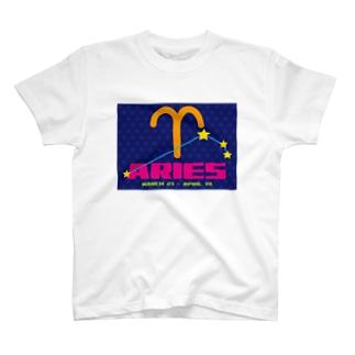 おひつじ座 T-shirts