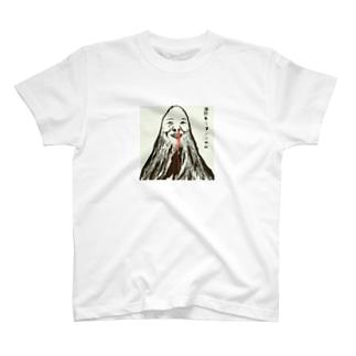 まさかの激アツキリマンジャロ T-shirts