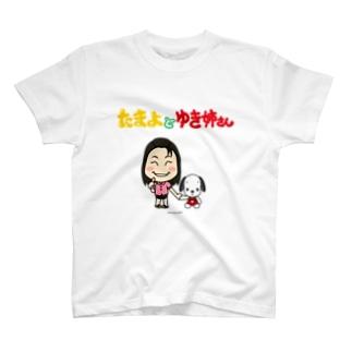 吉本新喜劇 公式SUZURI商店のたまよとゆき姉さん【なかよし】 T-Shirt
