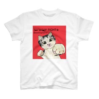 うーちゃぽこのファイト☆ニャン T-shirts
