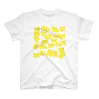 FB LOVE T イエロー T-shirts