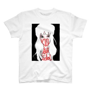 K*LL YOUR Idol. T-shirts