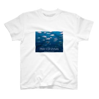 伊豆山復興支援② T-Shirt
